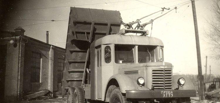 Українські електрокари: тролейвоз ЯАЗ-210Е ХТТУ