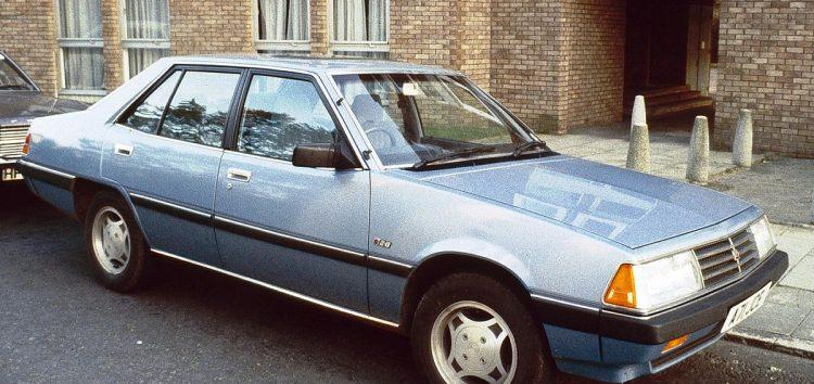 Автомобіль-шахрай: Lonsdale