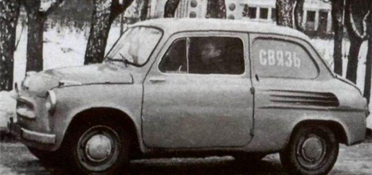 Маловідомі «Запорожці»: поштар ЗАЗ-965С