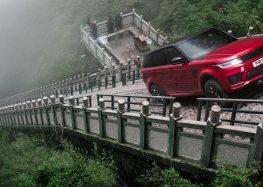 Range Rover подолав 999 сходинок в Китаї (відео)