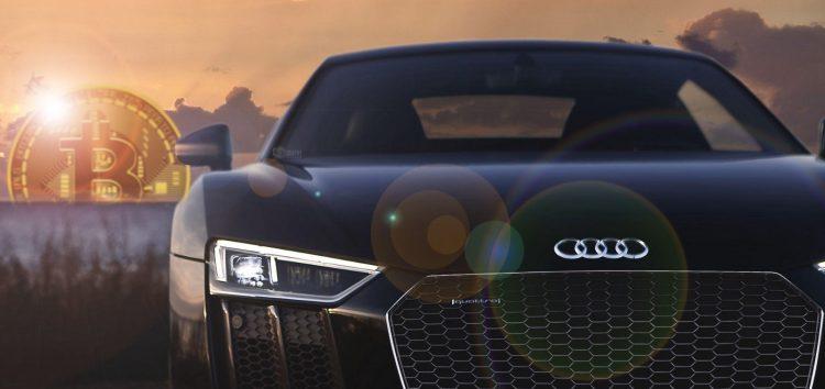 Audi створить власну криптовалюту