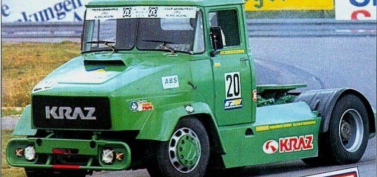 КРАЗ «Зелений крокодил», що підкорив Нюрбургринг