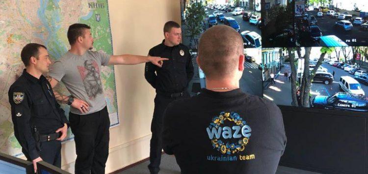 Поліція використає Waze, щоб попереджати про ДТП