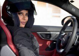 Як автовиробники відзначили дозвіл арабським жінкам водити (відео)