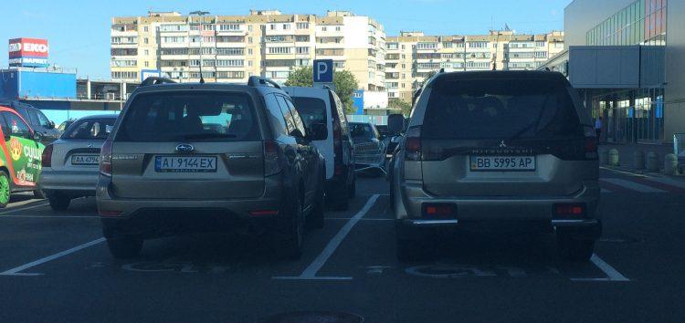 Нові правила паркування: чого чекати