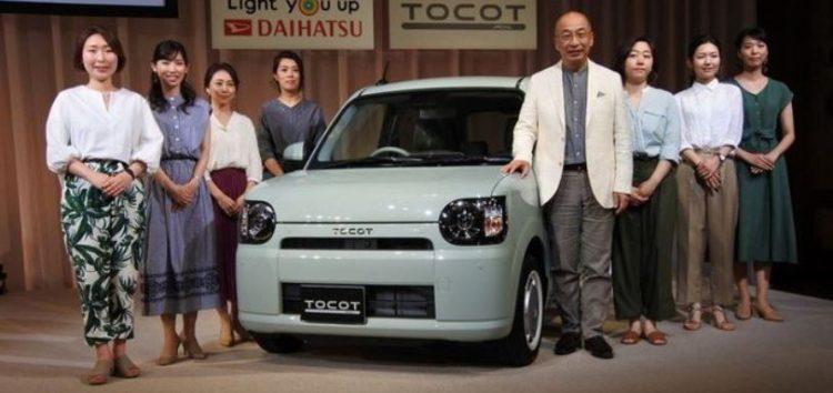 У Daihatsu створили «жіночий» автомобіль