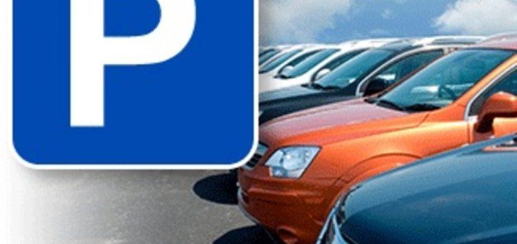В Україні вступають в дію нові правила паркування