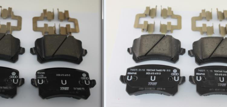 Підробні автозапчастини: гальмівні колодки VAG 3C0 698 451 D