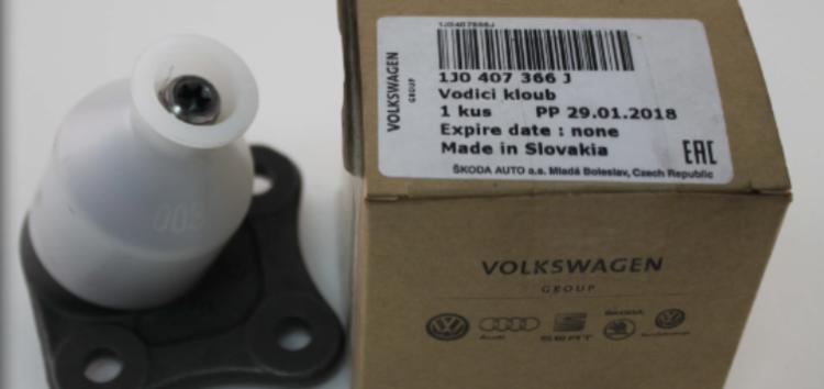 Підробні автозапчастини: кульова опора VAG 1J0 407 366 H
