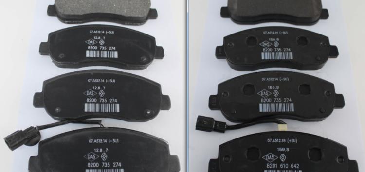 Підробні автозапчастини: гальмівні колодки Renault 41 06 010 61R