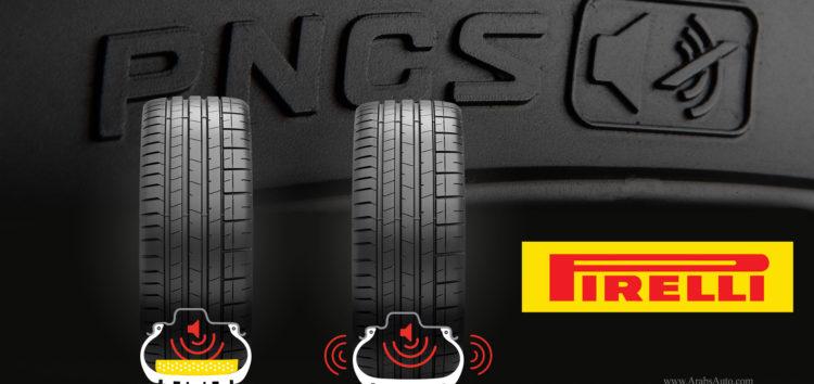 Pirelli зробила шини тихіше на чверть