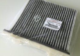 Підробні автозапчастини: фільтр салону Mitsubishi 7803A028