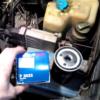 Заміна масляного фільтра BOSCH 0 451 103 033 на Chery Amulet (відео)
