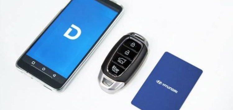 Hyundai можна буде управляти зі смартфона