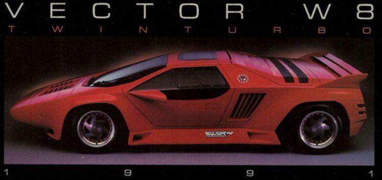 Суперкари, про які нікто не чув: Vector W8 Twin Turbo