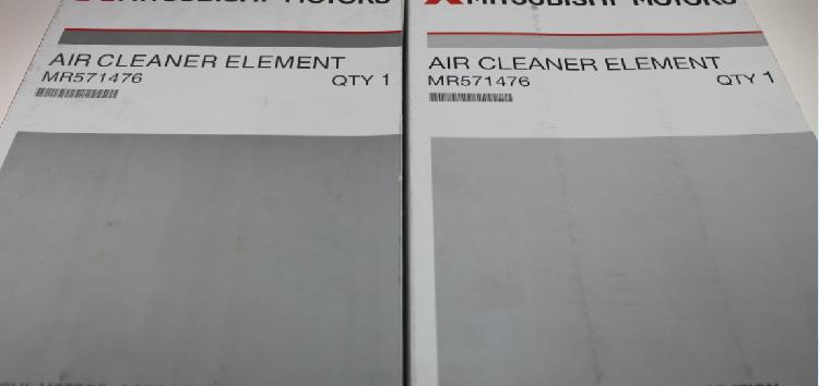 Підробні автозапчастини: Фільтр повітряний  Mitsubishi MR571476