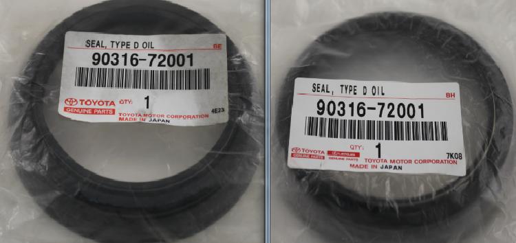 Підробні автозапчастини: сальник Toyota 90316-72001