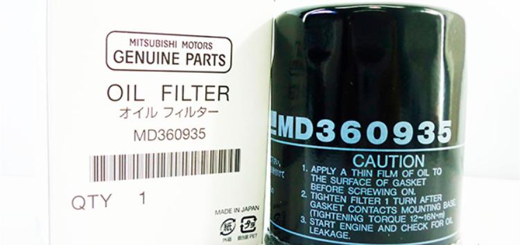 Підробні автозапчастини: масляний фільтр Mitsubishi MD360935