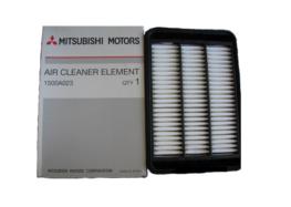 Підробні автозапчастини: повітряний фільтр Mitsubishi 1500A023