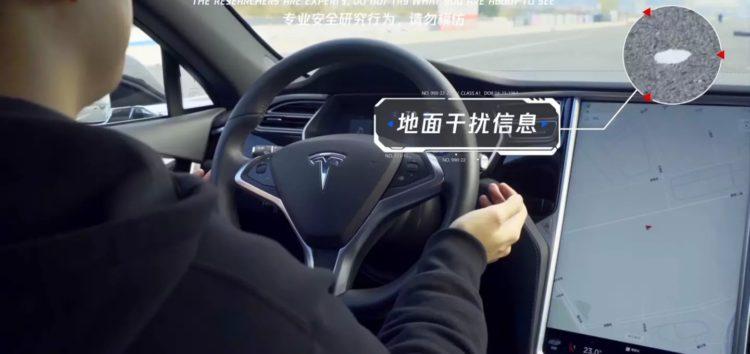 Автопілот Tesla можна обдурити за допомогою стікерів (відео)