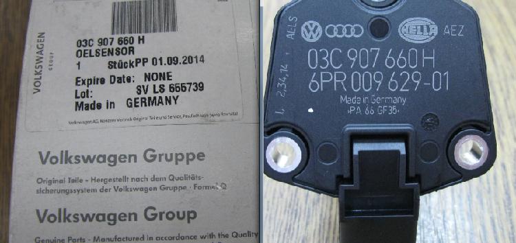 Підробні автозапчастини: датчик рівня масла в двигуні VAG 03C 907 660 H
