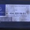 Підробні автозапчастини: ресорний лист Mercedes  9043200601