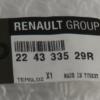 Підробні автозапчастини: котушка запалювання Renault 22 43 335 29R