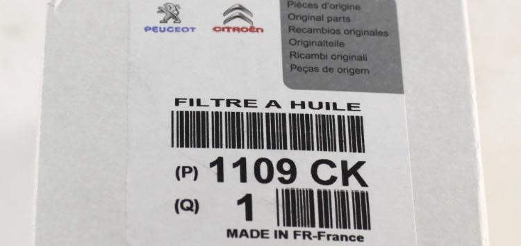 Підробні автозапчастини: фільтр масляний Citroen/Peugeot  1109 CK