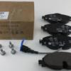 Підробні автозапчастини: гальмівні колодки VAG  8V0 698 151 B
