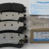 Підробні автозапчастини: гальмівні колодки Mazda GJYG-33-28Z9C