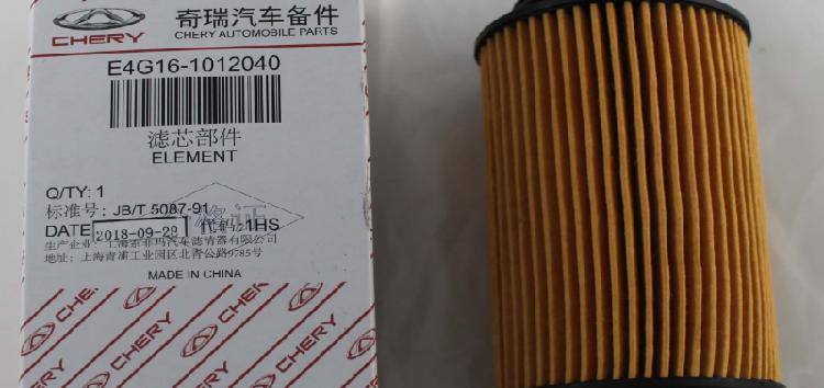 Підробні автозапчастини: фільтр масляний  Chery  E4G16-1012040
