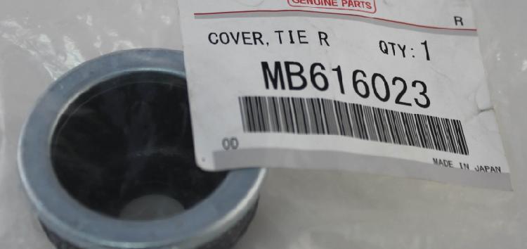 Підробні автозапчастини: пильовик Mitsubishi MB616023