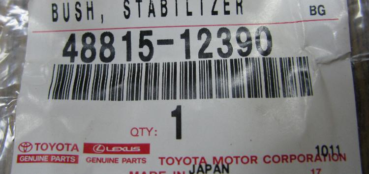 Підробні автозапчастини: втулка стабілізатора Toyota 48815-12390