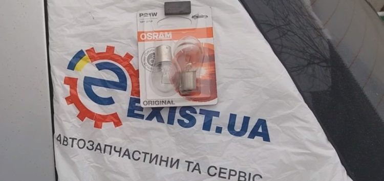 Заміна лампи сигналу стоп OSRAM P21W на Skoda Fabia (відео)