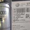 Підробні автозапчастини: паливний фільтр VAG 1J0 127 401 A