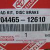 Підробні автозапчастини: гальмівні колодки Toyota 04465-12610