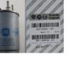 Підробні автозапчастини: паливний фільтр Fiat/Alfa/Lancia 77363657