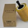 Підробні автозапчастини: фільтр масляний VAG  071 115 562 C