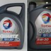 Підробні автозапчастини: моторна олива Total QUARTZ INEO ECS 5W-30, 5 л