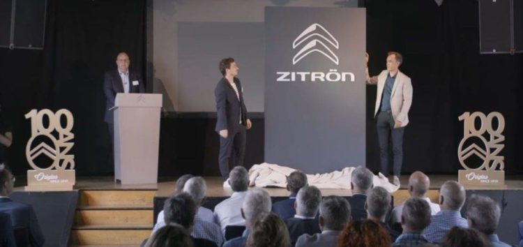Citroen стане Zitrön (відео)