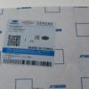Підробні автозапчастини: повітряний фільтр Geely 1016000577