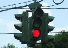 Історія перевернутого світлофора