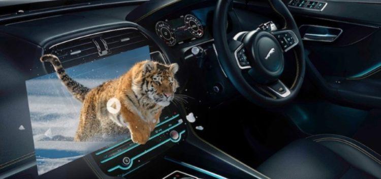 Jaguar Land Rover також покаже 3D-фігури в салоні