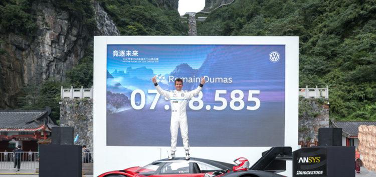 Рекорд швидкості підйому на гору Тяньмень від Volkswagen ID.R (відео)