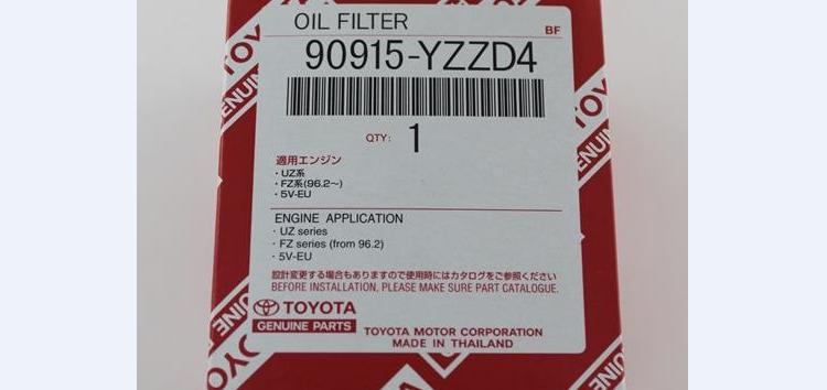 Підробні автозапчастини: фільтр масляний Toyota  90915-YZZD4