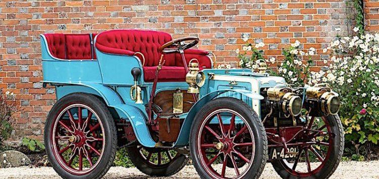 Перший автомобіль в Україні продадуть з аукціону