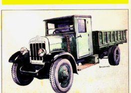 Перший український автозавод