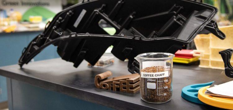 Ford перетворить кавові відходи McDonald's на запчастини
