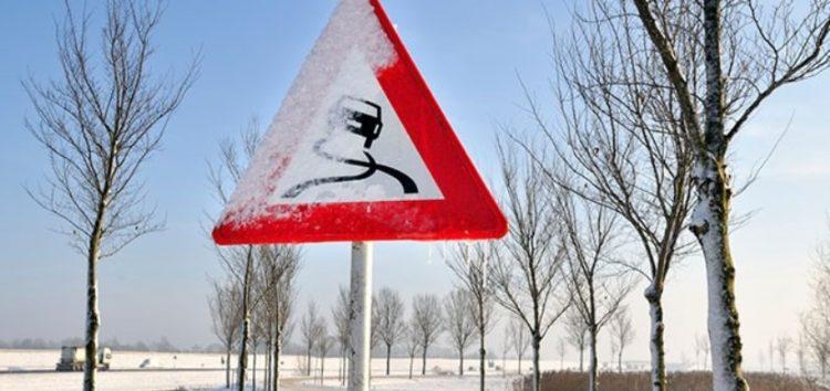 Небезпеки зимової дороги