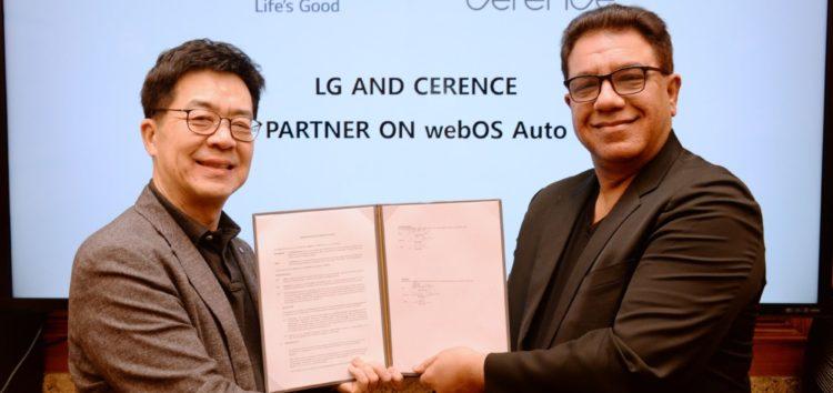 LG створить свого авто-асистента